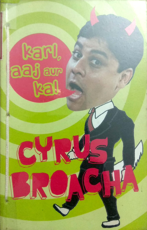 Karl, Aaj Aur Kal